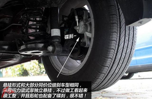 最高清质量最高 宝骏630自动挡独家谍照 北京车友会 xgo汽高清图片