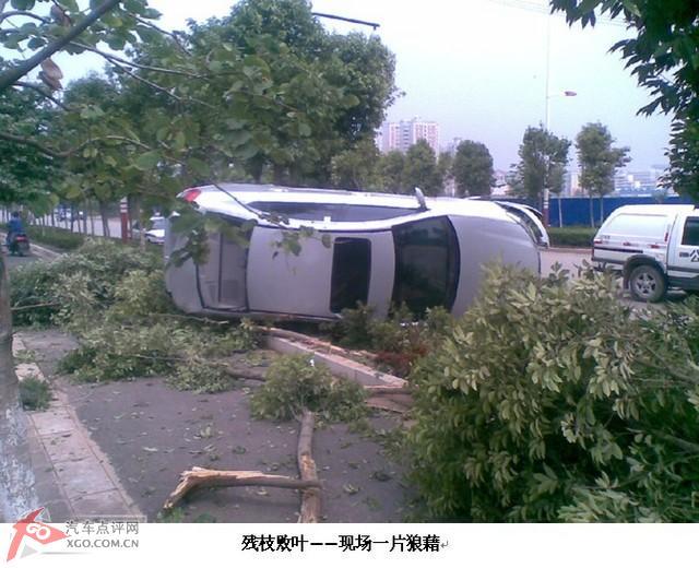 见证瑞麒g5辉煌车祸 确实nb,我信了 转高清图片