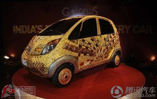 上最昂贵的车 塔塔Nano黄金车高清图片
