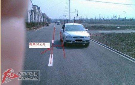 方靠边停车当右雨刮器结点和路边重合时,方向稍向左拉,就可以达