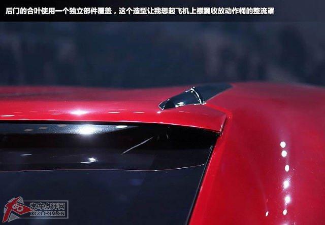 31 zhang tupian 第8页 我一路向北的相册 xgo汽车点评网高清图片