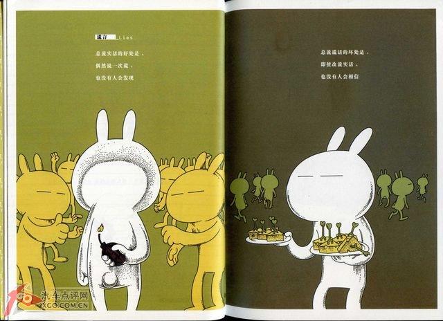http://img.xgo-img.com.cn/pics/2144/630/478/2143469.jpg_春季户外活动及聚餐多图_烟台车友会_xgo汽