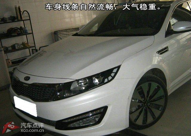 享 锦州 体验汽车音响改装 起亚K5论坛 XGO汽车点评网 -作业分享