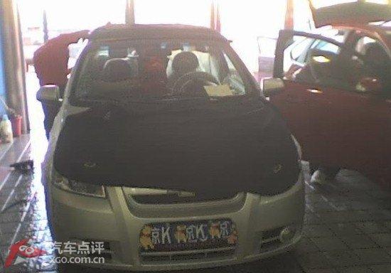 乐风汽车改装之外观内饰篇高清图片