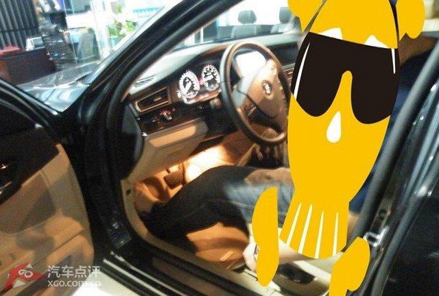 """""""三""""的独角戏——宝马740li的防改装汽车座椅空调作业"""