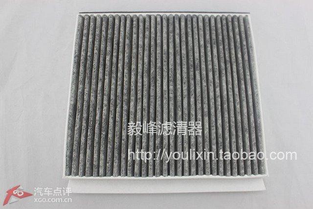 荣威350鉴别空调滤芯好坏高清图片