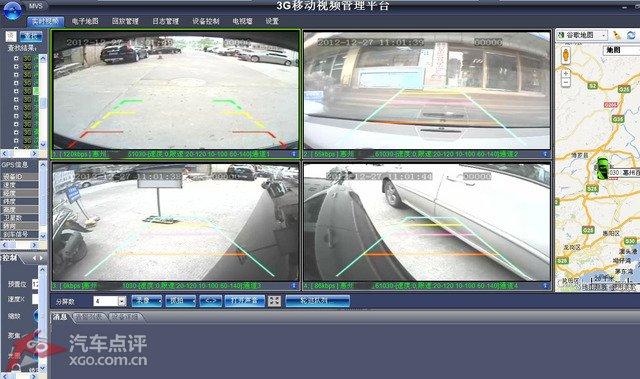 可安装于驾驶台前挡风玻璃处,或吊装于后视镜上方(视角更广).
