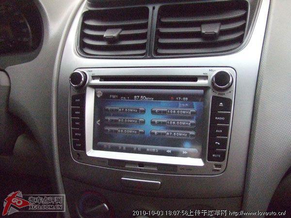 力帆620收音机电路图