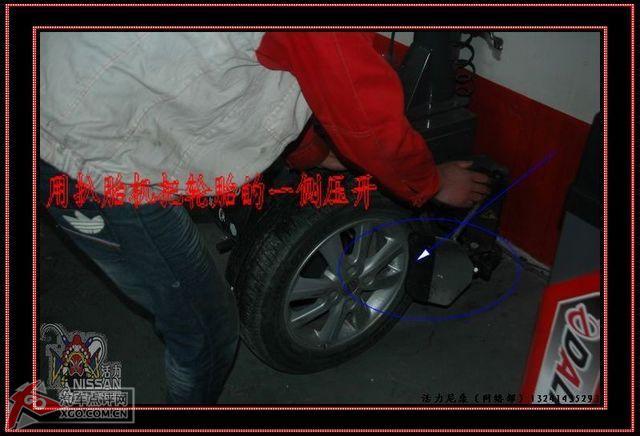 骐达颐达轮胎修补补胎—轮胎动平衡详细作业(图解)