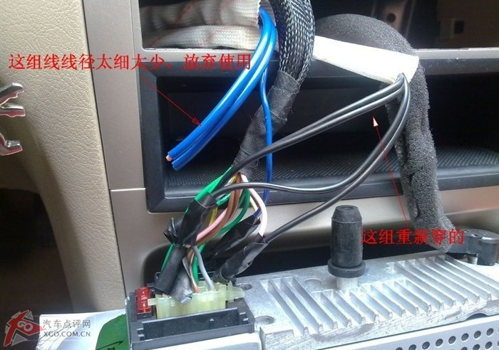 低音炮24v怎么接电源车   请教一个车载(圆筒)低音炮怎样连高清图片