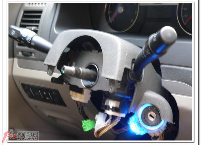 帝豪EC7原车CD改造多功能方向盘 全车亮条 眉灯 眉贴 LED行车灯高清图片