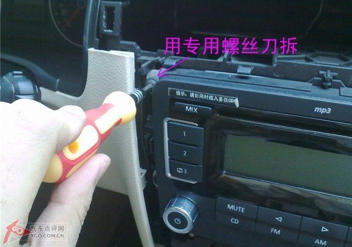 新宝来车载dvd导航蓝牙一体机diy作业