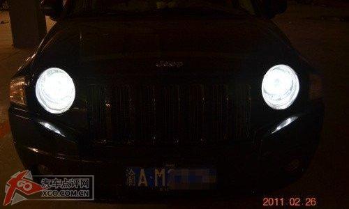 指南者改装Q5双光透镜 飞利浦氙气灯高清图片