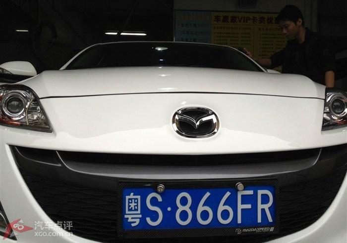 外观时尚动感 星骋2.0大包围 尾喉改装有感 马自达3论坛 XGO汽车点评高清图片