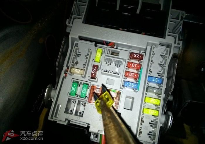 科鲁兹点烟器保险丝更换记