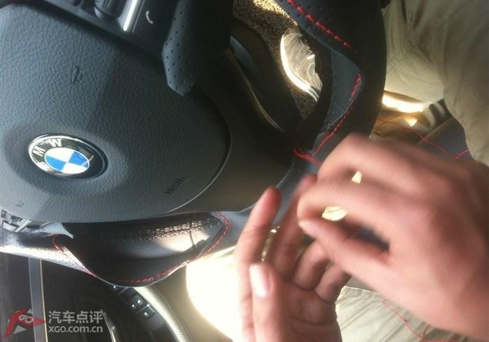 新车提车作业加手工缝制运动方向盘套