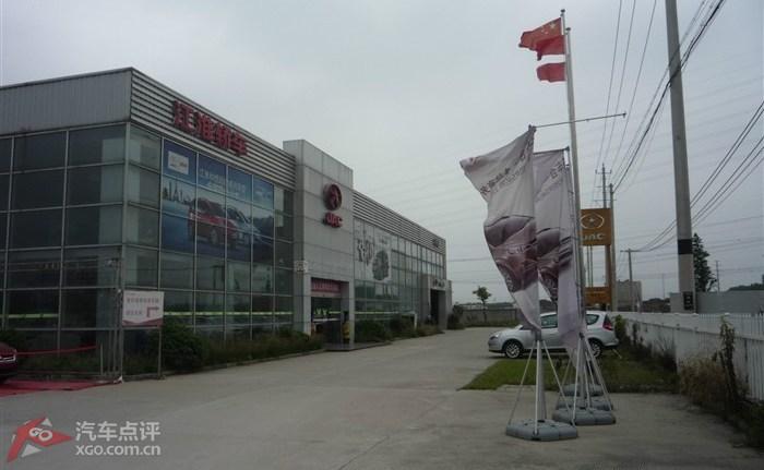 2013款和悦rs 1.8 at豪华7座提车 启赢 和悦rs论坛 xgo汽车高清图片