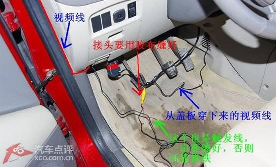 一次折腾个够,和悦rs行车电脑,导航,可视倒车,胎压监测一体机安装