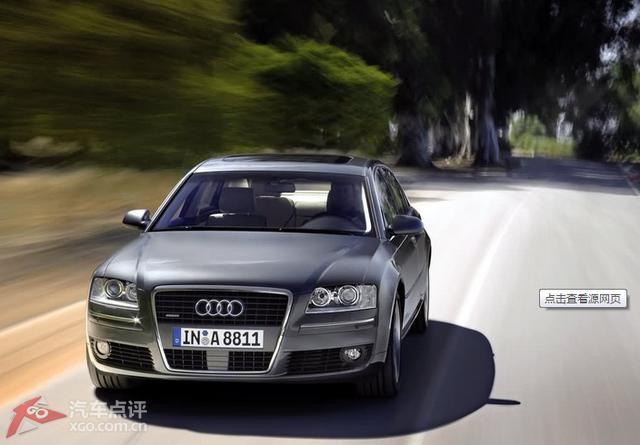 行驶性能应该算是奥迪中的高性能产品吧,就是耗油太大7.8/l100km