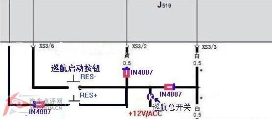 05年本田crv定速巡航电路图