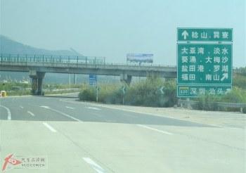 河源市收费站,粤赣高速,g35济广高速,s21广惠高速,g15沈海高速,324