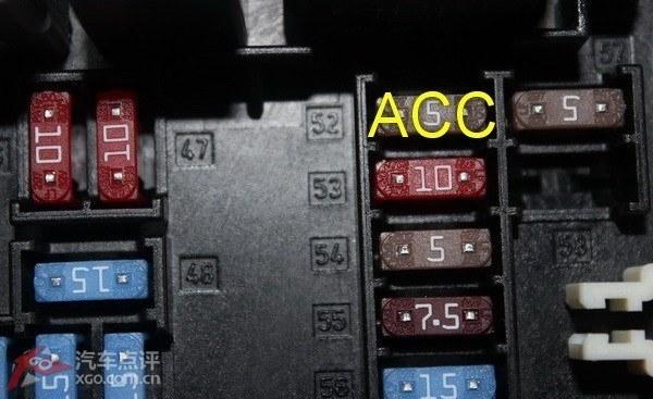 """迈锐宝的启动acc保险丝序号是""""52"""",当然你也可以接其他,比如示宽灯亮"""