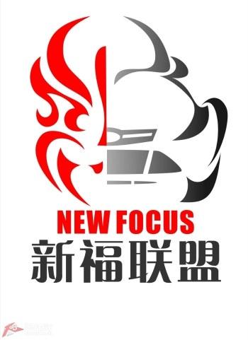 【北京新福联盟*新福故事3】66辆新福霸气集结,联盟的
